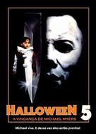 Halloween 5 - Brazilian DVD movie cover (xs thumbnail)