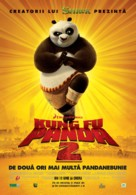 Kung Fu Panda 2 - Romanian Movie Poster (xs thumbnail)