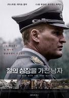 HHhH - South Korean Movie Poster (xs thumbnail)