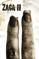 Saw II - Slovenian Movie Poster (xs thumbnail)