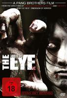 Child's Eye - German DVD cover (xs thumbnail)
