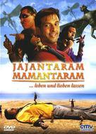 Jajantaram Mamantaram - German poster (xs thumbnail)