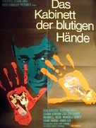 Picture Mommy Dead - German Movie Poster (xs thumbnail)