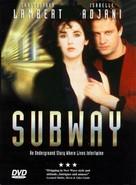 Subway - Movie Cover (xs thumbnail)