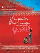 Kan shang qu hen mei - French poster (xs thumbnail)