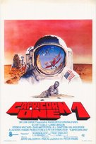 Capricorn One - Belgian Movie Poster (xs thumbnail)