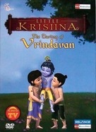 """Little Krishna"" - Indian Movie Cover (xs thumbnail)"