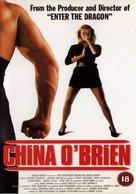 China O'Brien - British DVD cover (xs thumbnail)