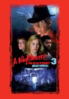 A Nightmare On Elm Street 3: Dream Warriors - British DVD movie cover (xs thumbnail)