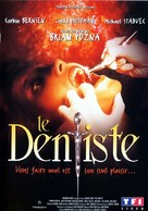 The Dentist - French Movie Cover (xs thumbnail)