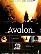 Avalon - French Movie Poster (xs thumbnail)