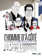 El hombre de al lado - French Movie Poster (xs thumbnail)