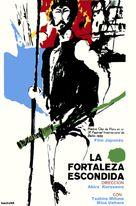 Kakushi toride no san akunin - Cuban Movie Poster (xs thumbnail)