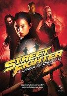 Street Fighter: The Legend of Chun-Li - Brazilian Movie Cover (xs thumbnail)