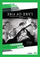 Lake of Fire - Icelandic poster (xs thumbnail)