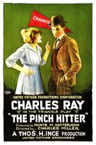 The Pinch Hitter - Movie Poster (xs thumbnail)