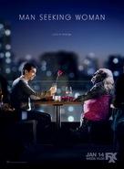 """Man Seeking Woman"" - Movie Poster (xs thumbnail)"