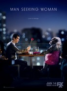 """Man Seeking Woman"" - Movie Poster (xs thumbnail)"