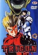 """Trigun"" - French Movie Cover (xs thumbnail)"