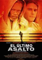 Resurrecting the Champ - Spanish Movie Poster (xs thumbnail)