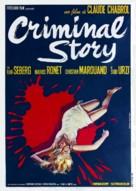La route de Corinthe - Italian Movie Poster (xs thumbnail)