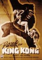Mighty Joe Young - German Movie Poster (xs thumbnail)
