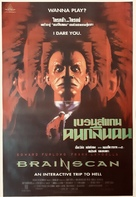 Brainscan - Thai Movie Poster (xs thumbnail)
