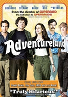 Adventureland - Canadian DVD cover (xs thumbnail)