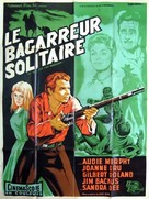 The Wild and the Innocent - French Movie Poster (xs thumbnail)