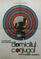 Domicile conjugal - Romanian Movie Poster (xs thumbnail)