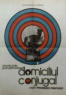 Domicile conjugal - Romanian Movie Poster (xs thumbnail)