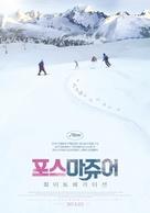 Turist - South Korean Movie Poster (xs thumbnail)