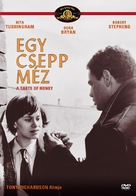 A Taste of Honey - Hungarian DVD movie cover (xs thumbnail)