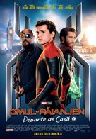 Spider-Man: Far From Home - Romanian Movie Poster (xs thumbnail)