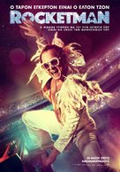 Rocketman - Greek Movie Poster (xs thumbnail)