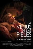 La Vénus à la fourrure - Spanish Movie Poster (xs thumbnail)