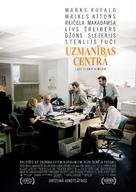 Spotlight - Latvian Movie Poster (xs thumbnail)