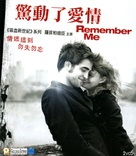Remember Me - Hong Kong Movie Cover (xs thumbnail)