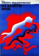 Deep End - Polish Movie Poster (xs thumbnail)