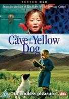 Die Höhle des gelben Hundes - British DVD cover (xs thumbnail)
