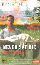 Never Say Die - Belgian Movie Cover (xs thumbnail)