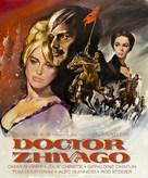 Doctor Zhivago - Spanish Blu-Ray movie cover (xs thumbnail)