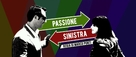 Passione Sinistra - Italian Movie Poster (xs thumbnail)