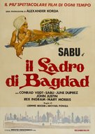 The Thief of Bagdad - Italian Re-release poster (xs thumbnail)