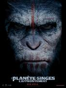 Dawn of the Planet of the Apes - French Movie Poster (xs thumbnail)