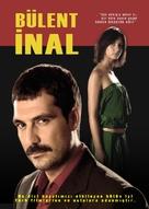 """Ihlamurlar altinda"" - Turkish Movie Poster (xs thumbnail)"