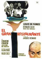 Grand restaurant, Le - Spanish Movie Poster (xs thumbnail)