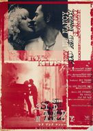 Sid and Nancy - Japanese Movie Poster (xs thumbnail)