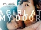 Dohee-ya - British Movie Poster (xs thumbnail)