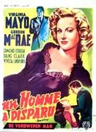 Backfire - Belgian Movie Poster (xs thumbnail)